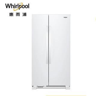 【Whirlpool 惠而浦】640公升◆極智對開門冰箱(WRS312SNHW)