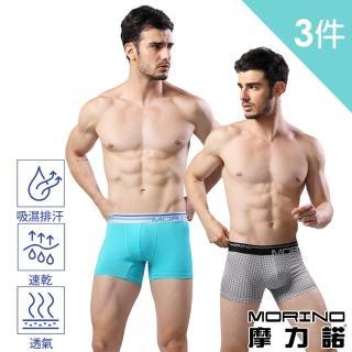 【MORINO摩力諾】吸汗快乾潮流平口褲/四角褲(3件組)