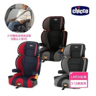 【Chicco】KidFit成長型安全汽座(適用3-12歲)