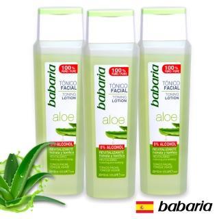 【Babaria】極潤蘆薈保濕化妝水300ml(超值三入)