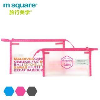【M Square】字母防水PVC化妝包L