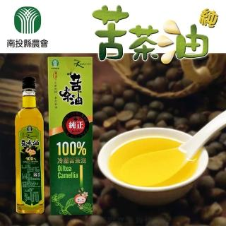 【南投縣農會】苦茶油-500ml-瓶(1瓶組)