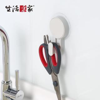【生活采家】廚房強力無痕貼單掛勾架小物架(#57014)