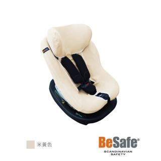 【BeSafe】汽座保潔墊