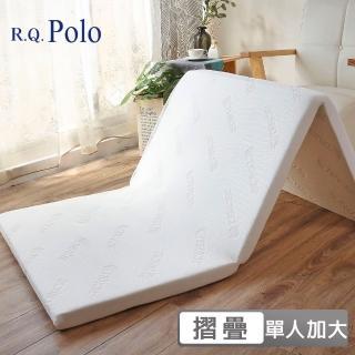 【R.Q.POLO】天絲完美釋壓透氣三折床墊/厚度5公分(單人加大3.5尺)