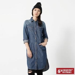 【5th STREET】女牛仔長版長袖襯衫-拔洗藍