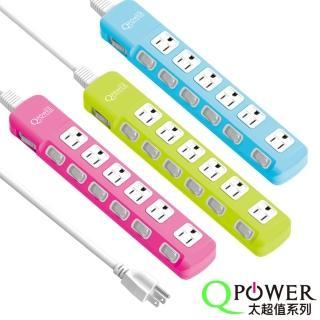 【Qpower 太順電業】太超值系列 TS-376A 3孔7切6座延長線(2.7米)