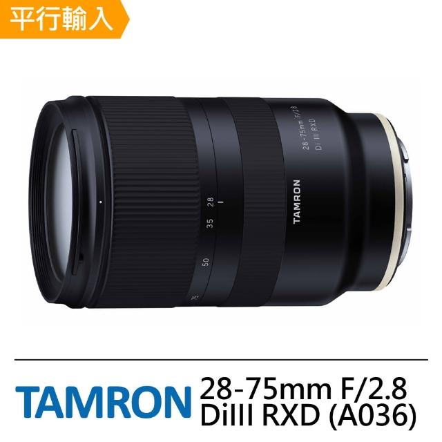 【Tamron】28-75mm F/2.8 DiIII RXD(平行輸入A036)