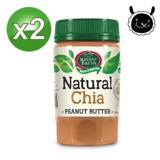 【壽滿趣Mother Earth】紐西蘭超級花生醬共2件組(奇亞籽花生醬380gx2)
