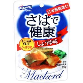 【hagoromo】鯖魚便利包-醬油風味(90g)