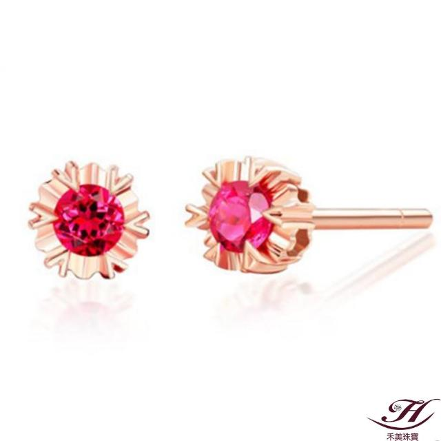 【禾美珠寶】天然紅寶石耳環EM093(18K金)
