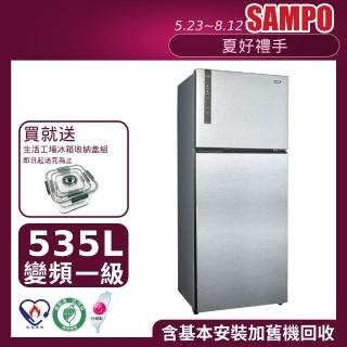 【SAMPO 聲寶】535公升一級能效AIE全平面銅板系列變頻雙門冰箱(SR-B53D-K3)