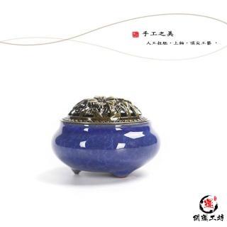 【開運工坊】仿古陶瓷三足小香爐-冰裂藍(加贈檀香30入)