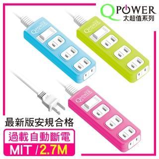 【Qpower 太順電業】太超值系列 TS-214B 2孔1切4座延長線(2.7米)