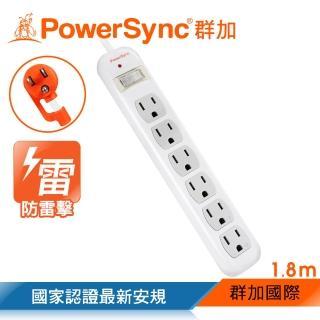 【PowerSync 群加】一開六插防雷擊抗搖擺延長線/1.8m(TPS316AN9018)