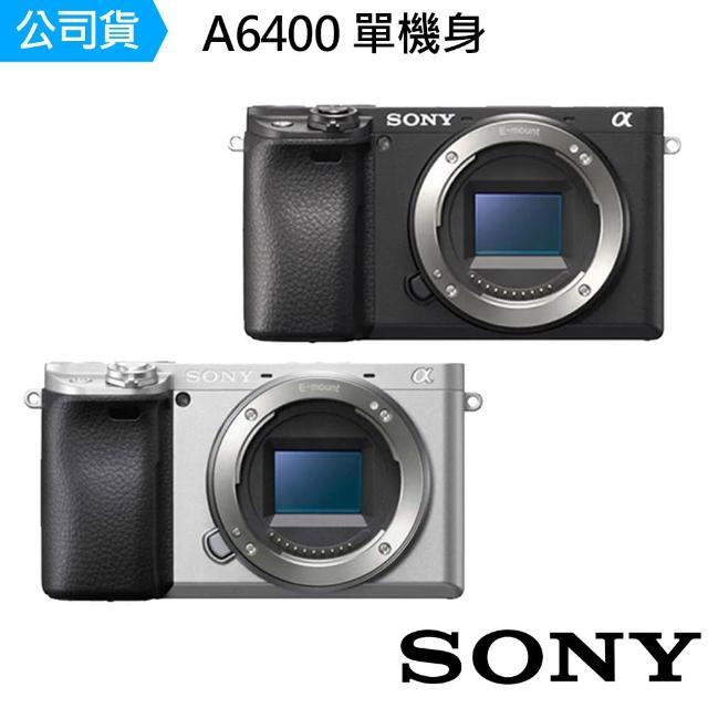 【SONY 索尼】A6400 單機身--公司貨(ILCE-6400)
