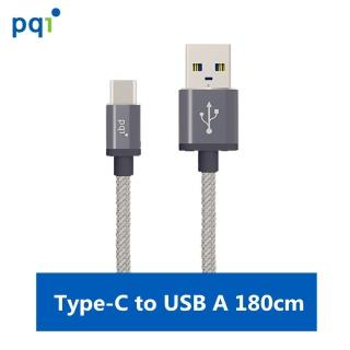 【PQI 勁永】C-Cable C to A Metallic 180cm 強勁金屬編織線(Type-C接頭、支援3A快速充電)
