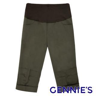 【Gennies 奇妮】俐落大方反摺造型七分褲(咖/白/黑/墨綠G4160)
