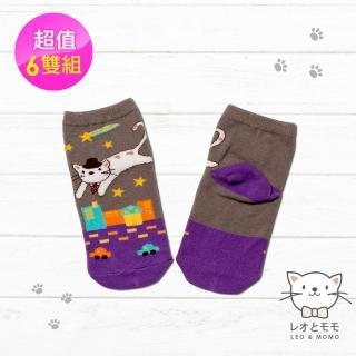 【【LEO&MOMO 情侶貓】】緹花童襪6雙組(舒棉織造)