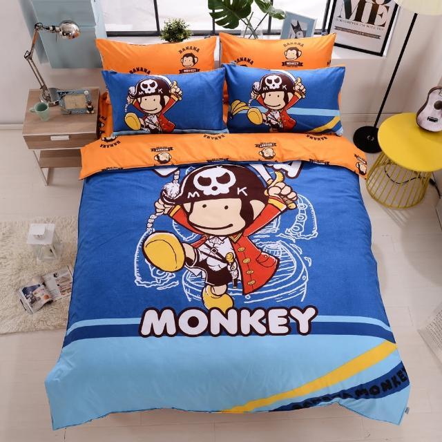 【NATURALLY JOJO】獨家潮牌猴子全版印花法藍紗被套床包組(單人/雙人/加大均一價)