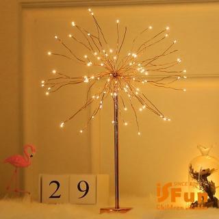 【iSFun】蒲公英煙花*USB銅線情境造型夜燈