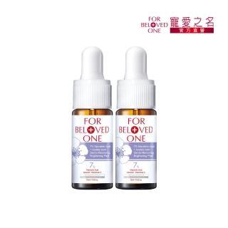 【寵愛之名】杏仁花酸溫和煥膚精華7% 15ml(2入)