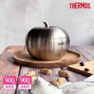【膳魔師_買1送1】雙層不鏽鋼蘋果餐碗900ML(Z-SBOWL-SBK)