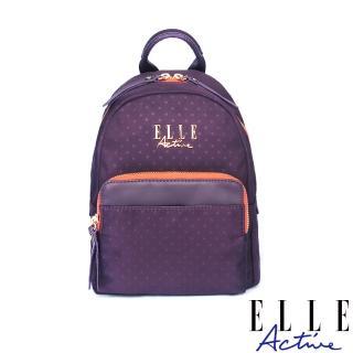 【ELLE active】自由展翼系列-小後背包-紫色