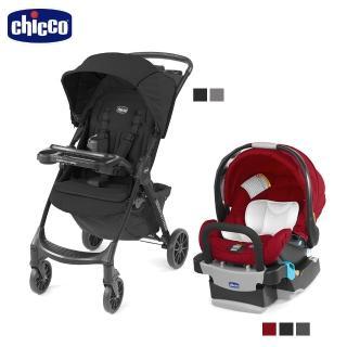 【Chicco】Mini Bravo輕量秒收車+KeyFit手提汽座