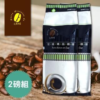【KS冠盛摩卡咖啡】摩卡咖啡(摩卡咖啡 咖啡豆 摩卡咖啡)