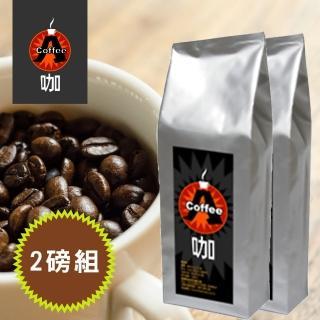 【A咖薇薇特南果咖啡 2磅組】薇薇特南果咖啡(薇薇特南果 咖啡豆 薇薇特南果咖啡)