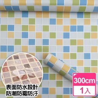 【佶之屋】3米廚房衛浴大無敵防水防油磁磚壁貼(45x300cm-黃色)(2入組)