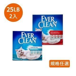 【EverClean 藍鑽】結塊貓砂25LB(全系列)2入
