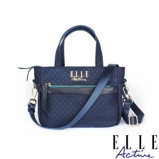 【ELLE active】自由展翼系列-多用手提包-藍色