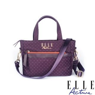 【ELLE active】自由展翼系列-多用手提包-紫色