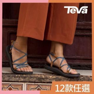 【TEVA】原廠貨 女 Voya Infinity 羅馬織帶涼鞋/雨鞋/水鞋(10款任選)