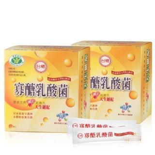 【台糖】寡醣乳酸菌2盒(健康食品認證)