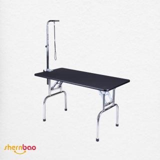 【神寶寵物】不鏽鋼摺疊美容桌 FT-812(中型實用)