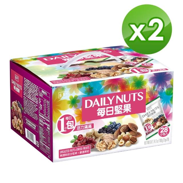 【盛香珍】每日堅果700G量販箱2箱(共56小包)