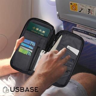 【USBASE】旅行隨身便攜防盜多功能證件收納包/護照包/零錢包/手拿包(黑色)