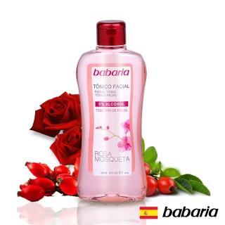 【西班牙babaria】玫瑰果嫩白舒緩化妝水300ml