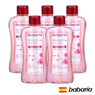 【西班牙babaria】玫瑰果嫩白舒緩化妝水300ml(超值五入)