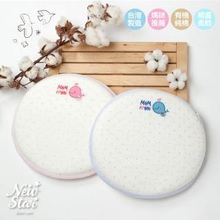 【Newstar】有機棉護頭舒眠嬰兒記憶枕(嬰兒枕 護頭 頭型 寶寶 台灣製造  吸濕排汗 支撐 好用 推薦)