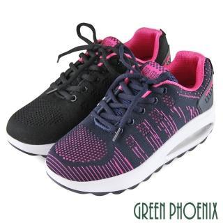 【GREEN PHOENIX波兒德】雙彩混色膠條綁帶氣墊休閒鞋(黑色)