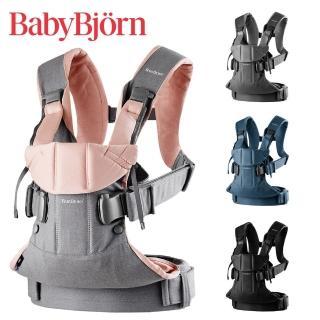 【BABYBJORN】One 旗艦版抱嬰袋/揹巾(6色選擇)