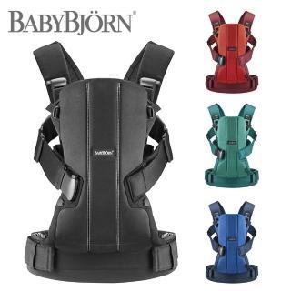 【瑞典 BABYBJORN】We 輕便抱嬰袋/揹巾-盒損品(5色選擇)