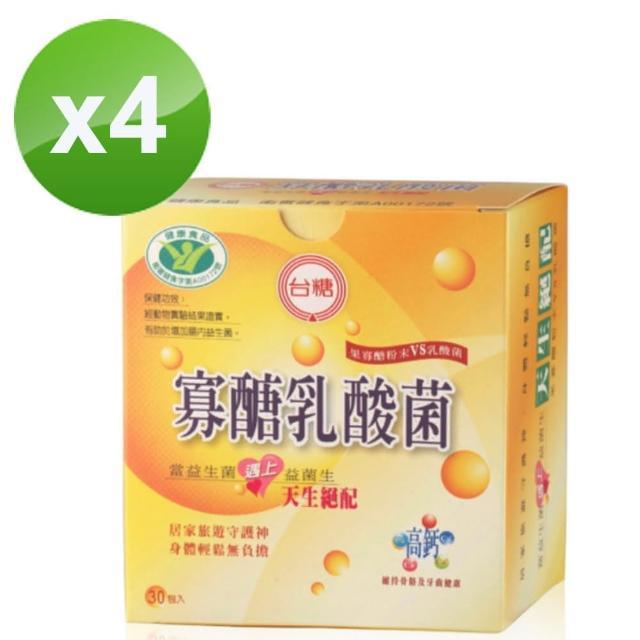 【台糖生技】寡醣乳酸菌4盒(嗯嗯粉)
