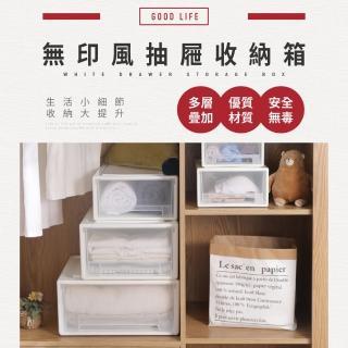【IDEA】買一送一無印風單抽衣物抽屜整理收納箱/收納盒