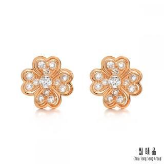 【點睛品】Daily Luxe 18K玫瑰金 20分 幸運四葉草鑽石耳環