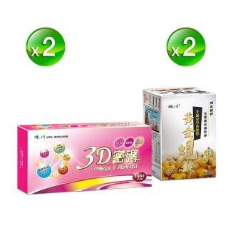 【綠川】3D密碼USP認證黃金比例魚油配方健康加倍組(3D密碼100粒*2盒+綠川冬蟲夏草複方黃金蜆精錠30錠*2盒)